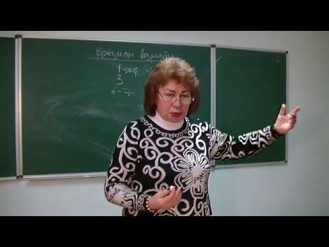 Секреты психологии. Кризисы возраста.  Чем опасны и какие? Психолог Наталья Кучеренко. Лекция № 31.