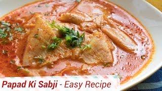 Instant Papad Ki Sabzi - Dahi Papad Ki sabzi -Poppadoms Vegetable. Quick Meal , Lunch or dinner
