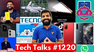 Tech Talks #1220 - Realme 7 Pro Unboxing, iPhone 12 Crazy News, OnePlus Clover 12K, Fake JioMart, 9A