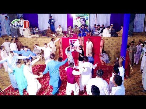 Bas Kar Bhaon The Gai - New saraiki song 2018