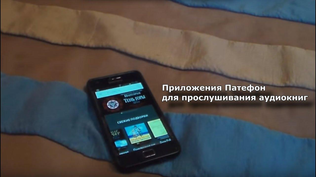 video Патефон – Подписка на 1 месяц