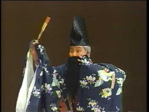 髭櫓(和泉流) 萩大名(大蔵流)