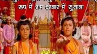 Hum Katha sunate ram sakal guna dhaam ki #Ramayana