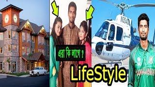 মাহমুদউল্লাহ রিয়াদের গাড়ি-বাড়ি-নারী এবং কতো টাকা আয় করেন? Mahmudullah LifeStyle