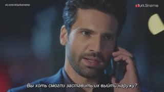Черная любовь Сады грёз русские субтитры 05 серия