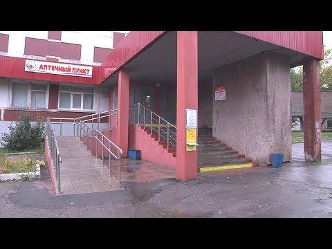 Новая регистратура во взрослой поликлинике горбольницы № 2