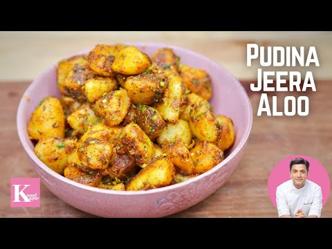 Jeera Aloo Recipe Pudina Wale | Kunal Kapur Subzi Recipes | Potato Recipe