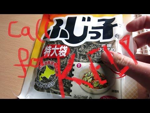 CALL FOR KELP - i'll analyze your seaweed for free! (fukushima isotopes gamma spectroscopy)