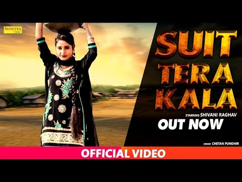 Suit Tera Kala | Kumar Ishu | Payal Mehra | Atul Sharma | Latest Haryanvi Songs Haryanavi 2018