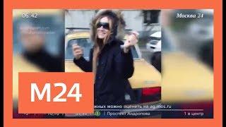 """Москвичи объяснили Саре Джессике Паркер разницу между """"Жигулями"""" и """"Волгой"""""""