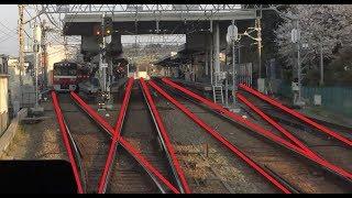 横須賀中央駅~堀ノ内駅間を走行する京浜急行下り快特2100形の前面展望