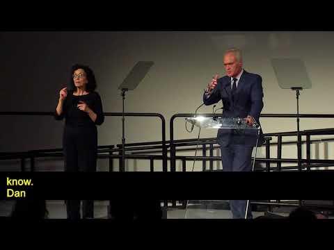 DRA's Inaugural New York Gala 2017: full video, 2 of 2