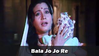 Bala Jo Jo Re - Cult Super Hit Song - Devashapath Khara Sangen