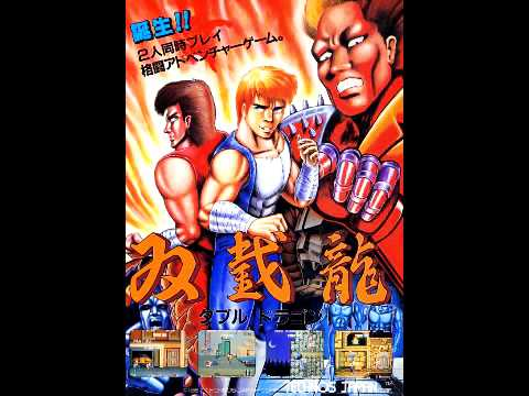 Double Dragon (Arcade) - (Soundtrack - 07 - Mission 2 The Industrial Area)
