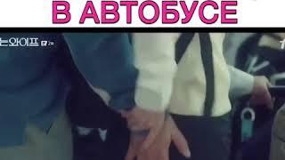 иЗВРАЩЕНЕЦ В АВТОБУСЕ