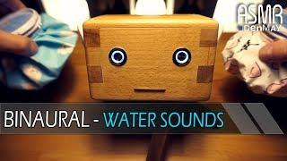 ASMR Binaural Liquid Shaking & Water Sounds (NO TALKING)