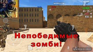 Непобедимые зомби (Special Forces Group 2)