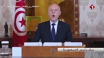 بيان رئيس الجمهورية