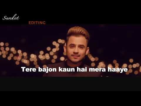 Jaane meriye, main tera haan | Sohnea | Latest Punjabi Song With Lyrics |