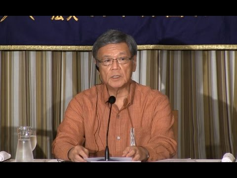 "Takeshi Onaga (his original voice in Japanese) : ""Okinawa Face-off Deepens"""