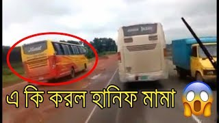 Most Risky driving by Hanif Enterprise - Highway race