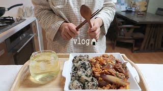 vlog 대학생 방학 일상 - 감자샌드위치, 콩나물불고…