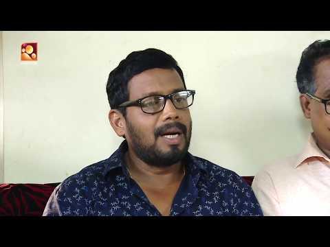 Aliyan VS Aliyan | Comedy Serial by Amrita TV | Episode : 70 | Vigilance