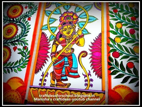 Learn how to make Madhubani painting – Madhubani Art – Basic painting technique