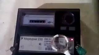 остановить электросчетчик меркурий 230