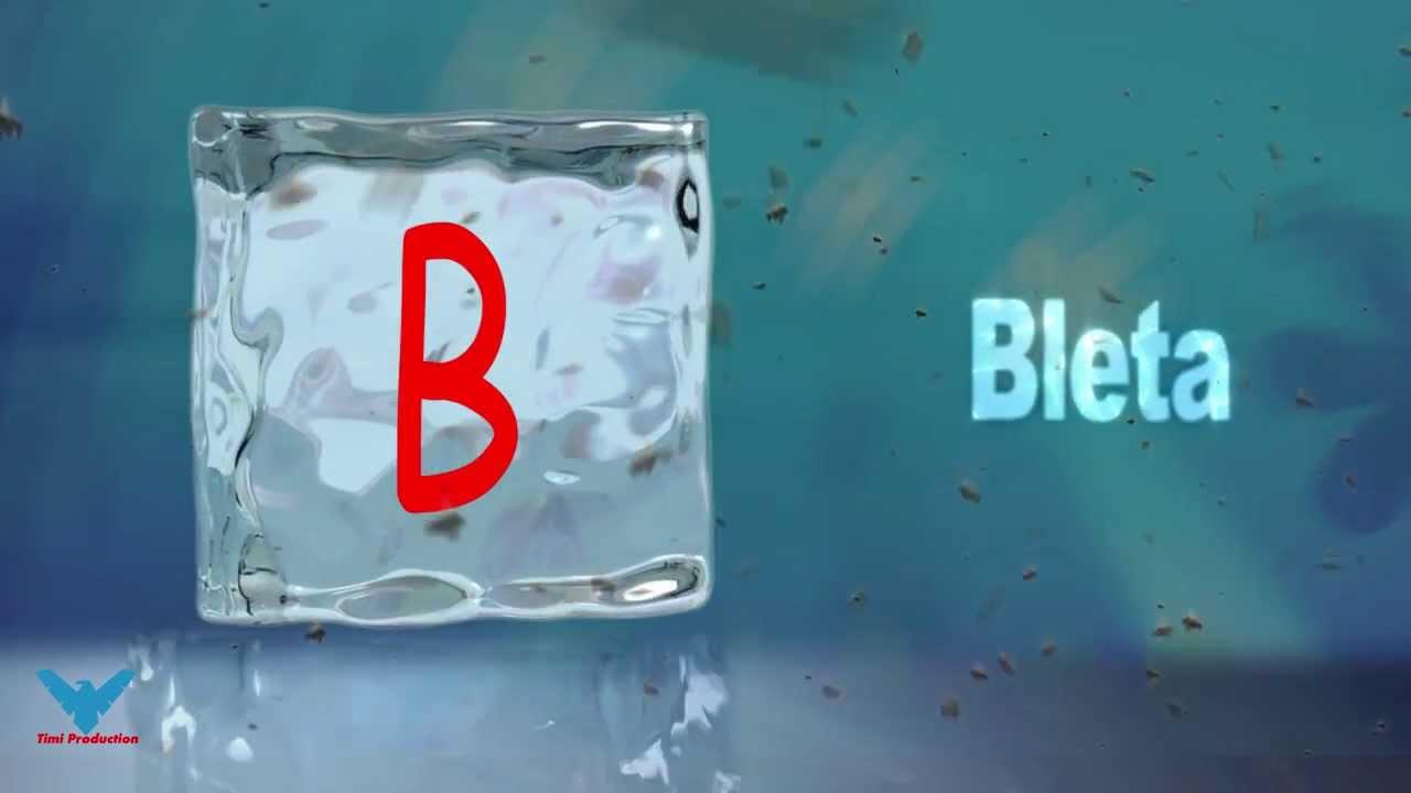 Albanian Alphabet