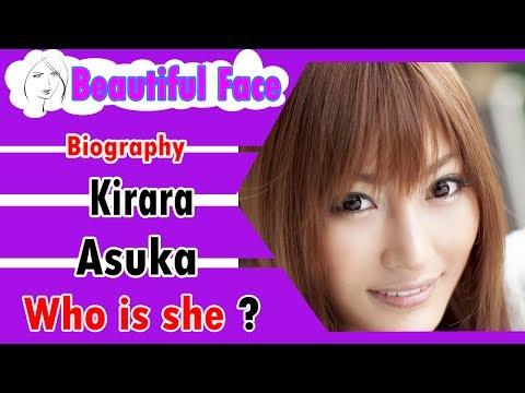 Beautiful Face - Kirara Asuka Biography - Ocean - Music - So hot