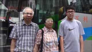 給我敬愛的爺爺嫲嫲 In memory of my grandparents