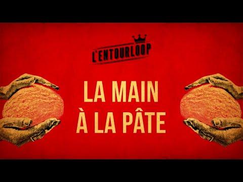 """L'ENTOURLOOP ALBUM """"LE SAVOIR FAIRE"""""""