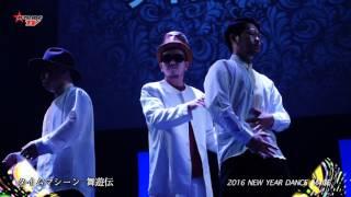 http://www.b-tribe.co.jp/tv 2016年1月1日(金)KBS京都5ch 深夜23時30...