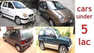 UNDER 5 LAC BUDGET SMALL CARS IN PAKISTAN | THAT CAR GUY
