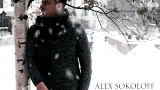 Alex Sokoloff - Ни о чём не сожалей
