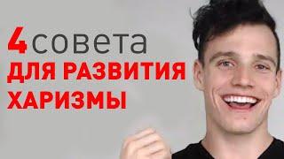 видео Как развить (поставить) голос самостоятельно?