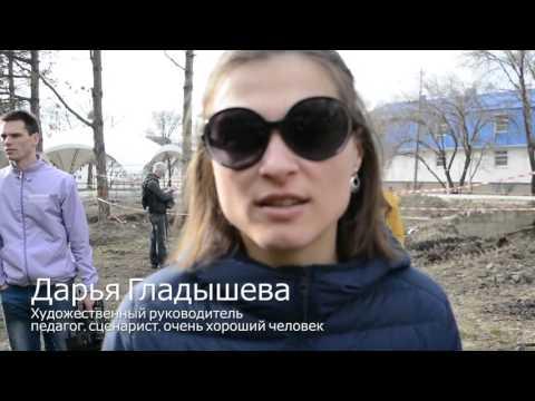Фильм о фильме Честное слово