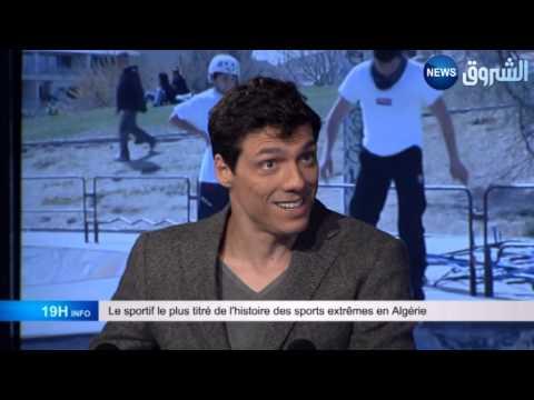 Le champion du monde de roller Taig Khris dans le 19h INFO de Moncef Aït-Kaci (Echorouk News)