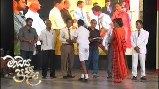 Madya Pradeepa - (2018-04-28) | ITN Thumbnail