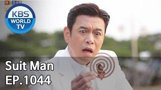 Suit Man | 슈트맨 [Gag Concert / 2020.05.01]