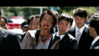 Straw Shield - Wara no tate - Official Trailer