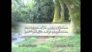 Recitation Of The Sheikh Rachid Belasheyyah تلاوة مميزة للمقرئ رشيد بلعشية الحزب 55