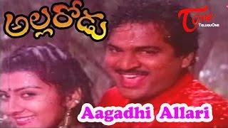 Allarodu Songs - Aagadhi Allari Vana - Surabhi - Rajendra Prasad