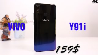 វីដេអូបង្ហាញពីស្មាតហ្វូនលំដាប់ថវិកាជំនាន់ថ្មីរបស់ vivo ម៉ូឌែល Y91i ($159)