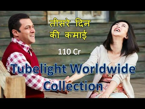 TubeLight Movie Box Office Collection & Worldwide Collection 2017