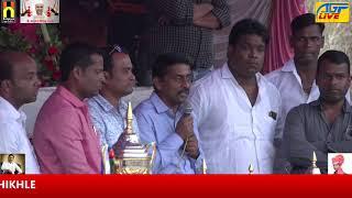 जय बापदेव क्रिकेट संघ पालीखुर्द || आमदार चषक २०१८ || PRIZE CEROMONY
