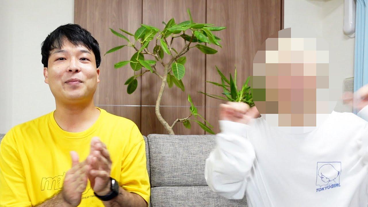 【突撃】いま勢いのある大物YouTuberが突然家にやってきた