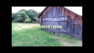 Продам дом рядом с Беловежской пущей в агрогородке Новицковичи