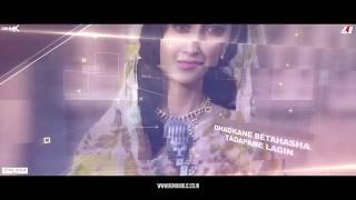 Mere Rashke Qamar (Remix)   Teaser   DJ MK & DJ A4K